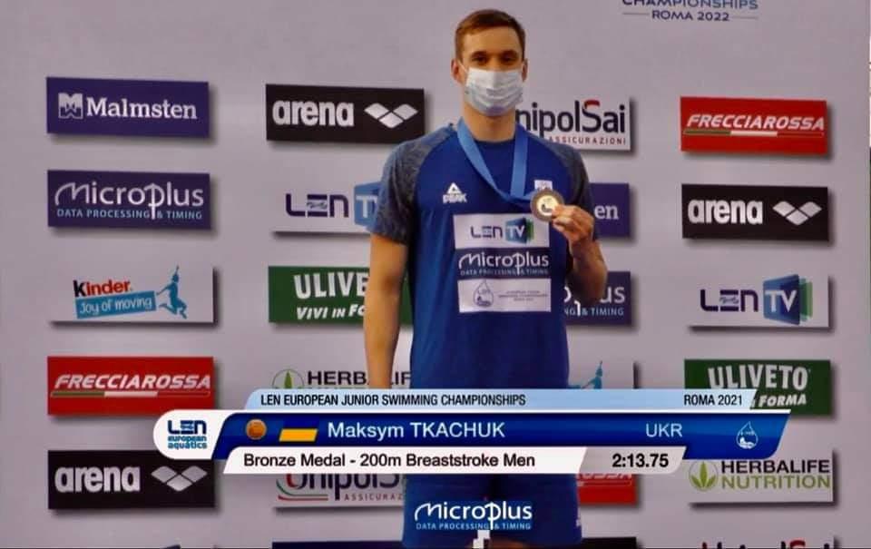 Волинський спортсмен здобув бронзову медаль чемпіонату Європи з плавання серед юніорів