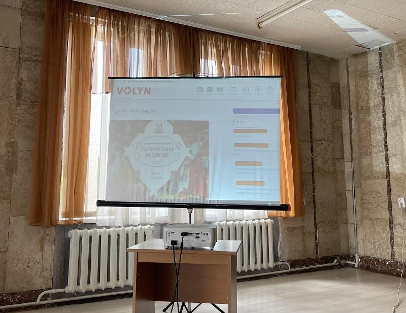 Ковельчани навчалися на семінарі з питань розвитку туризму