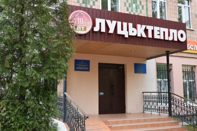 Борги на користь ДКП «Луцьктепло» стягуватиме з лучан колекторська агенція із Києва