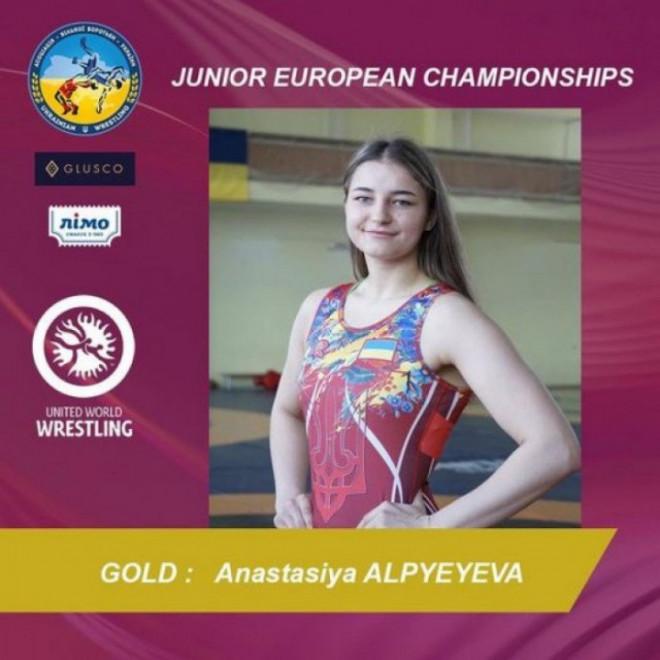 Спортсменка з Волині здобула золото чемпіонату Європи з вільної боротьби серед юніорів