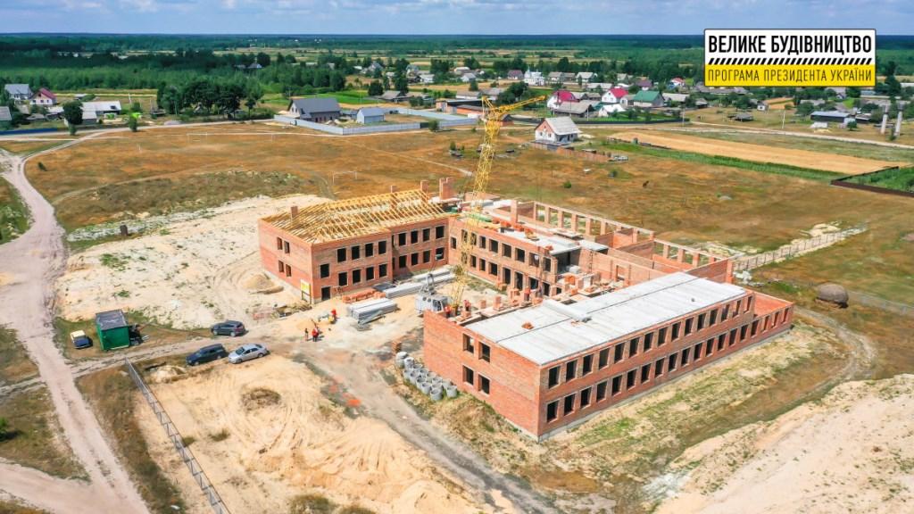 У Стобихівці триває будівництво нової школи