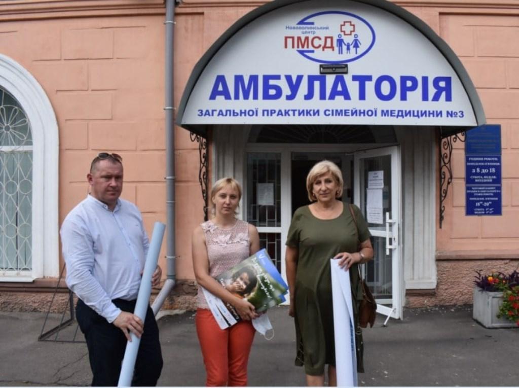 Заступниця голови ОДА проінспектувала центри вакцинації у Володимирі-Волинському та Нововолинську