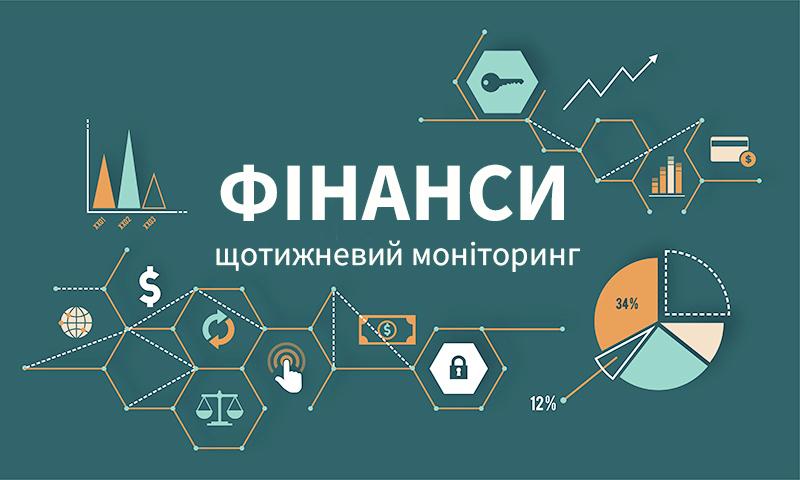 Скільки становили доходи бюджету Нововолинська на початок липня