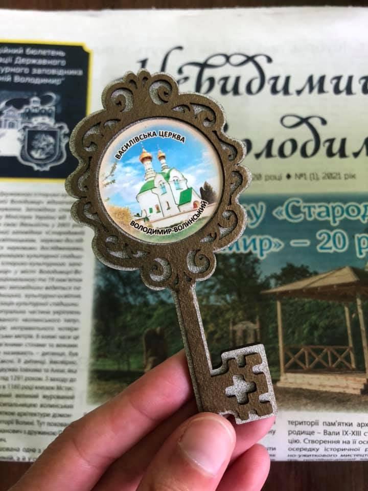 Волинян запрошують на екскурсію «Невидимим Володимиром»