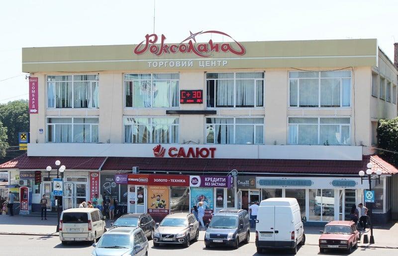 У Володимирі-Волинському продадуть частину будинку торгівлі за понад 12 мільйонів