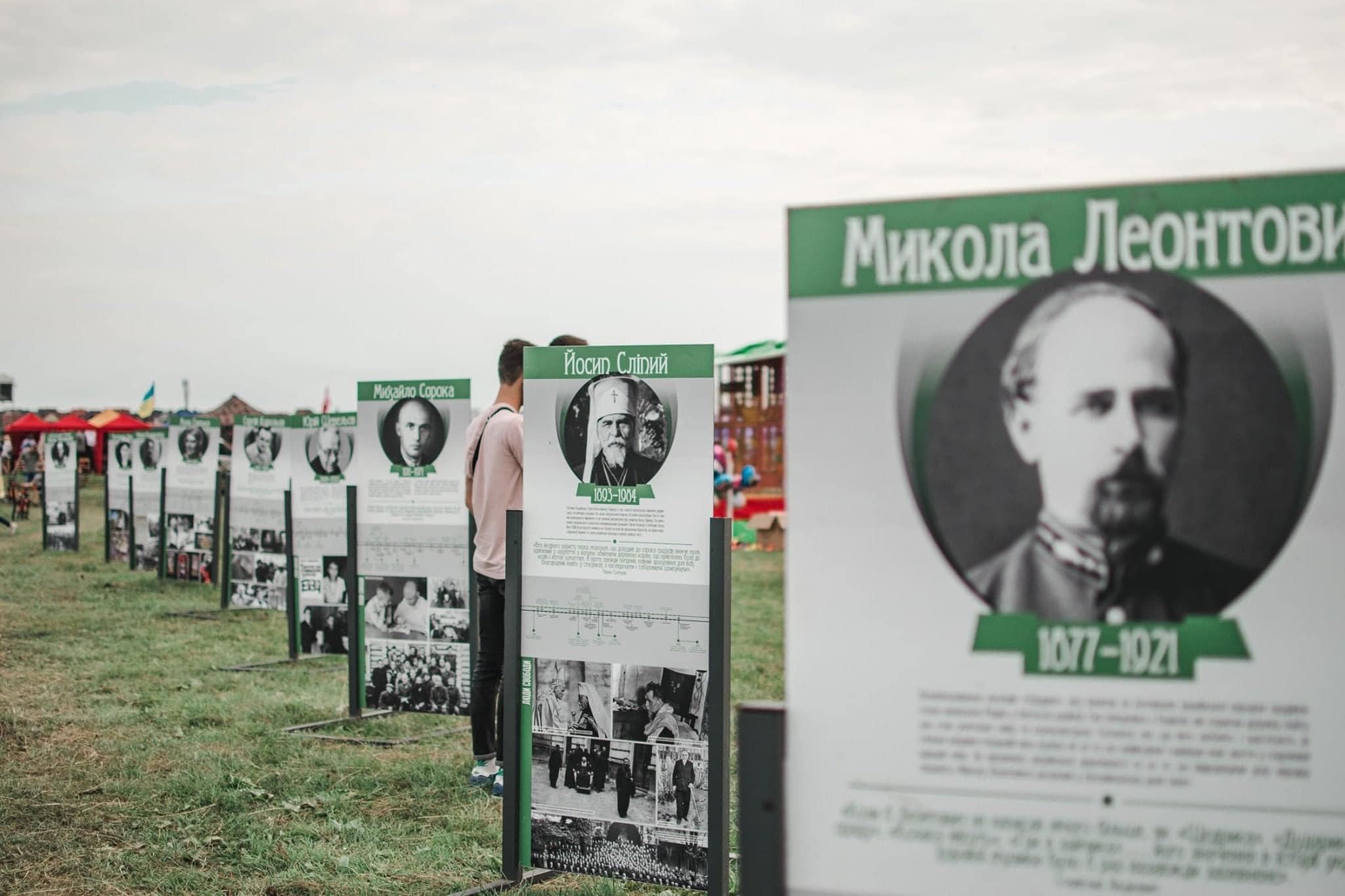 На «Бандерштаті» буде дві історичні виставки