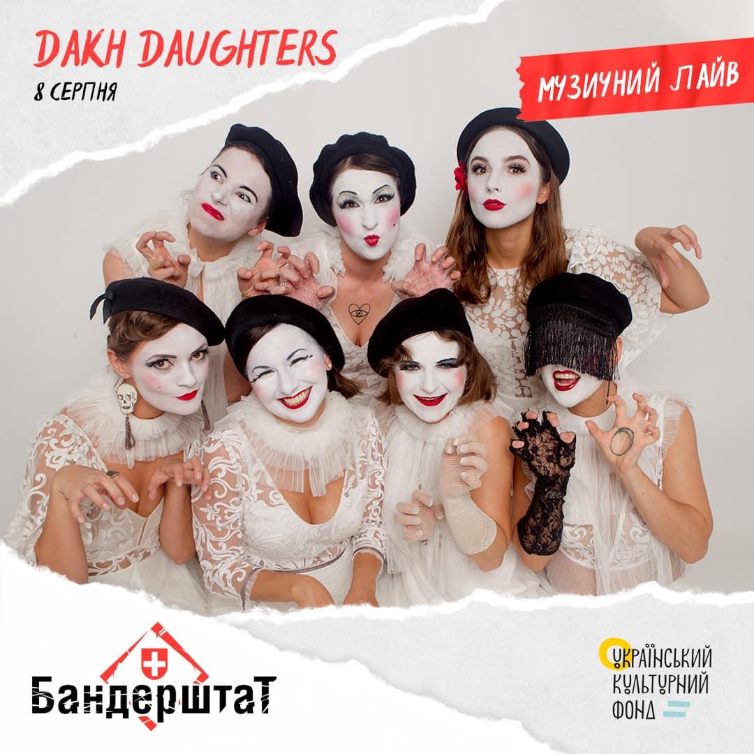 На «Бандерштаті» виступатимуть «Dakh Daughters Band»