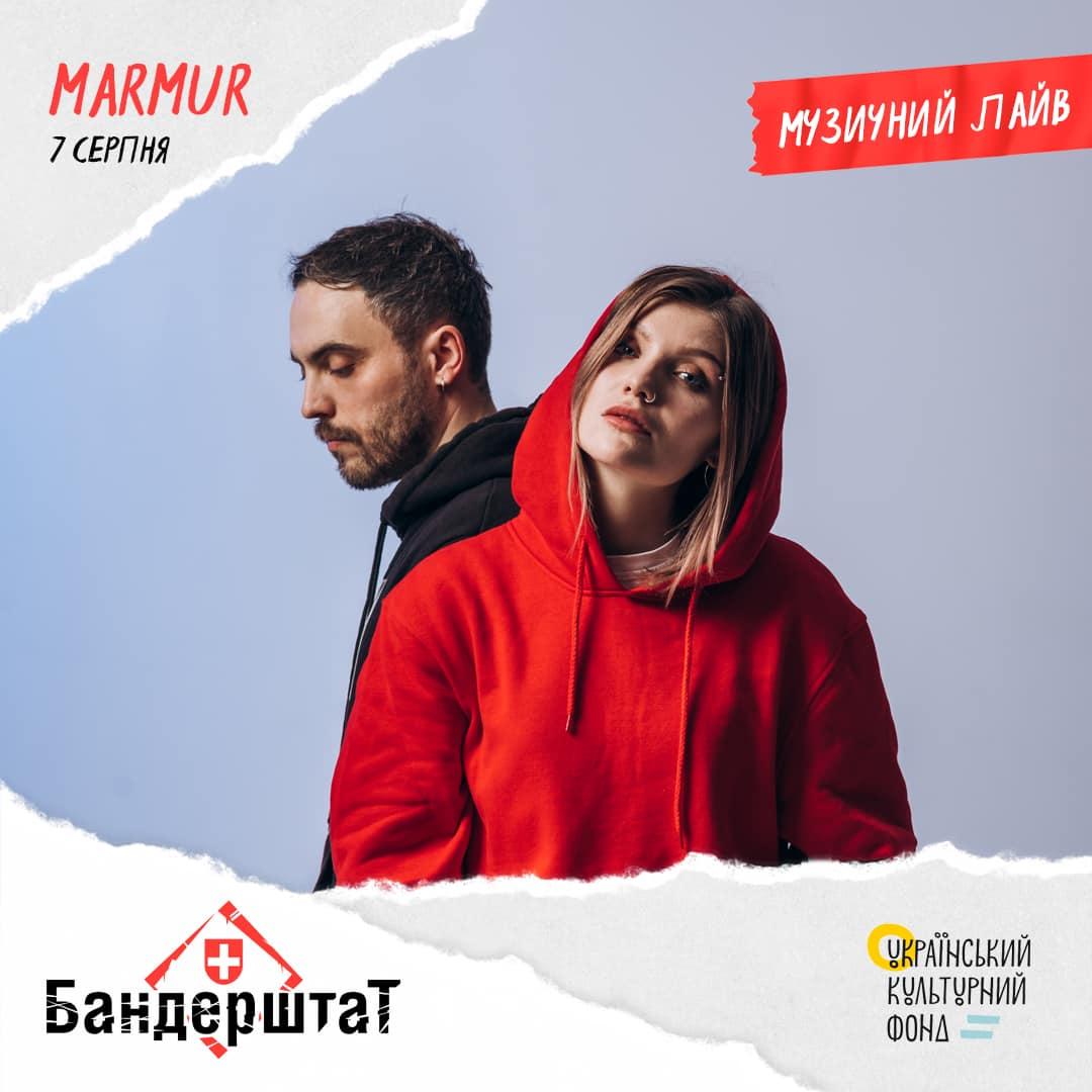 «Marmur» відкриє музичну сцену ювілейного «Бандерштату»