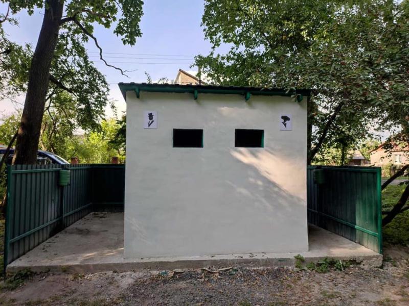 У міському парку Ківерців відновили громадську вбиральню