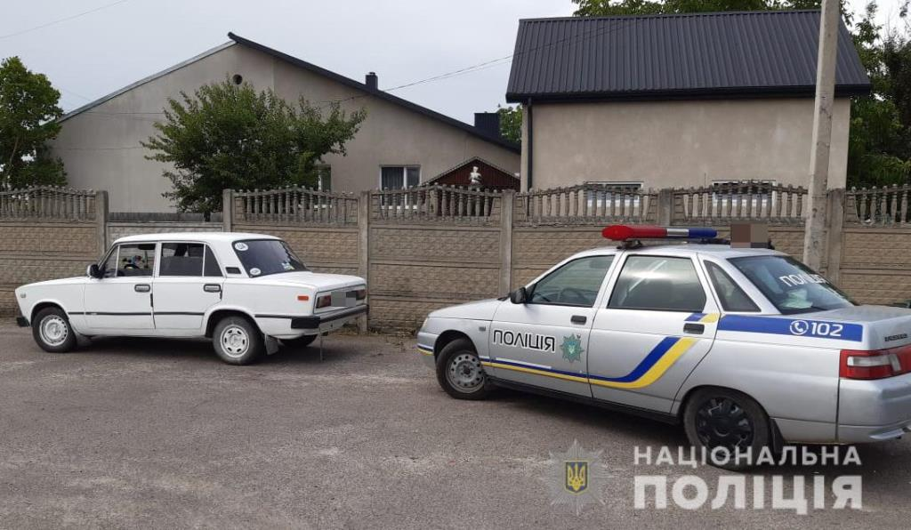 Волинянин намагався підкупити поліцейських за дві тисячі гривень