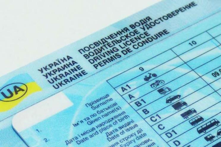 Жителя Дніпропетровщини підозрюють у вчиненні низки правопорушень на Волині