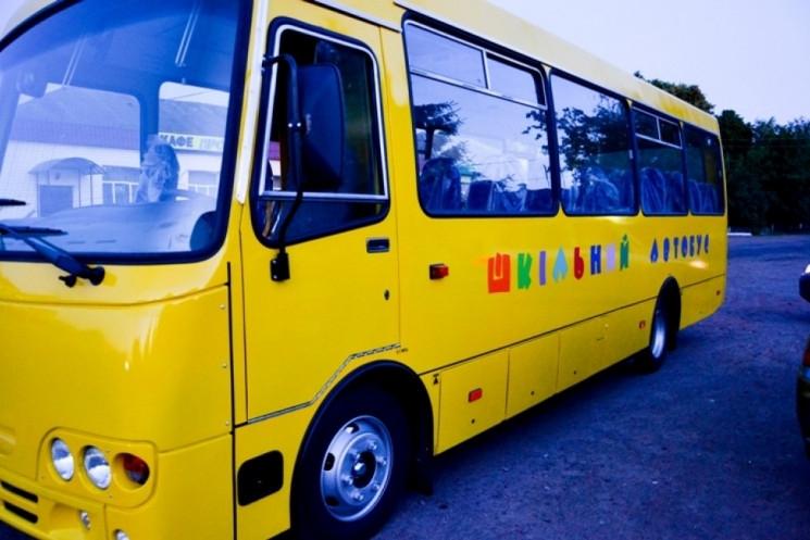 Волинські громади можуть додатково претендувати на п'ять шкільних автобусів
