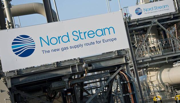Держдеп США не виключає нових санкцій проти «Nord Stream 2»