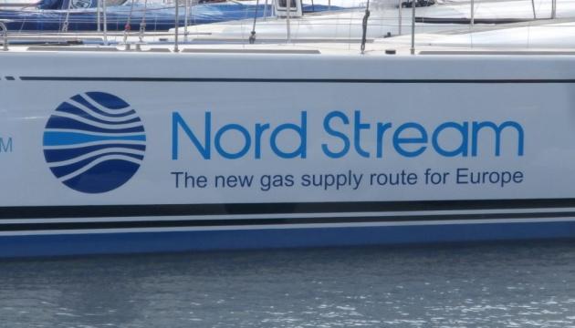 США та Німеччина хочуть початку переговорів про транзит газу не пізніше вересня