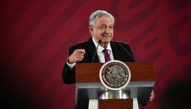 Президент Мексики запропонував створити в Америці аналог Євросоюзу