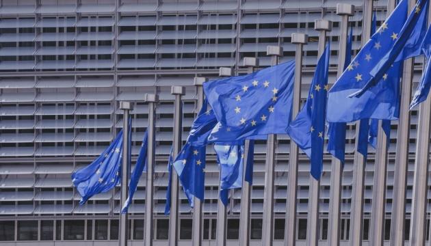 ЄС мобілізує 17 мільярдів євро інвестицій для країн Східного партнерства