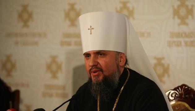 Епіфаній заявив, що ПЦУ виграла у суді майже всі позови через приєднання релігійних громад