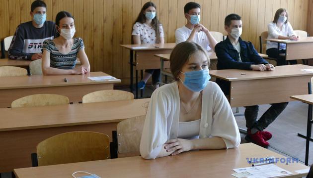 Додаткова сесія ЗНО з історії України відбудеться 12 липня