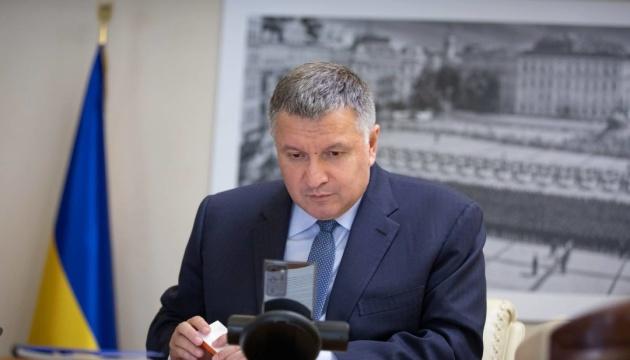 Аваков подав заяву про відставку