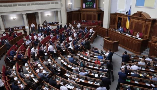 Рада змінила правила «ковідних» закупівель – для деяких медичних товарів знову потрібні тендери