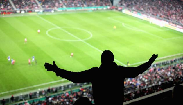Німеччина відкриє стадіони для вболівальників