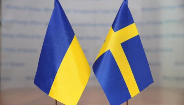 Швеція дозволила в'їзд українцям