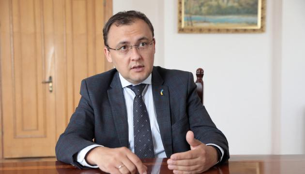Україна не проти угорської допомоги Закарпаттю, якщо її погоджуватимуть із Києвом