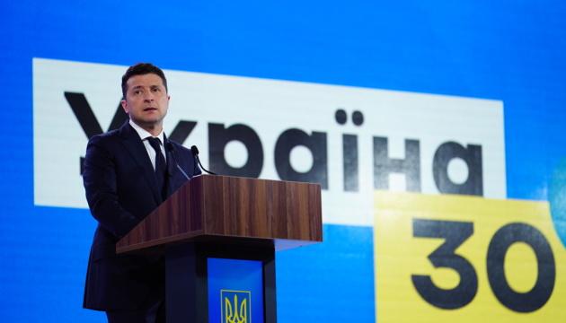 Форум «Україна 30. Міжнародна політика» стартує 5 липня