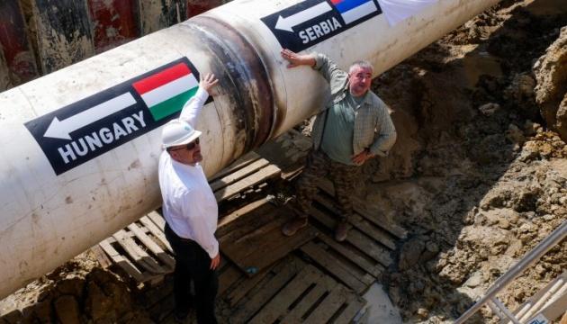 Сербія та Угорщина завершили «Балканський потік», яким газ з Туреччини йтиме в обхід України