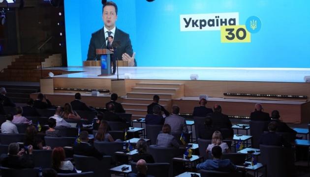 Зеленський заявив, що українці у спрощеному порядку можуть відвідувати 149 країн