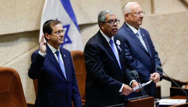 Новий президент Ізраїлю Іцхак Герцог склав присягу