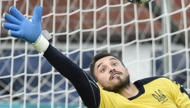 Бущан увійшов у ТОП-6 голкіперів футбольного «Євро-2020» за кількістю сейвів
