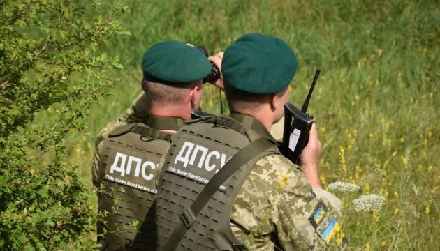 На україно-російському кордоні невідомі здійснили напад на прикордонний наряд