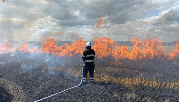 ДСНС оголосила найвищий рівень пожежної небезпеки