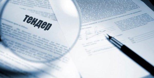 Ремонт приміщень у Луцьку: два підприємства покарали за спотворення результатів відкритих торгів