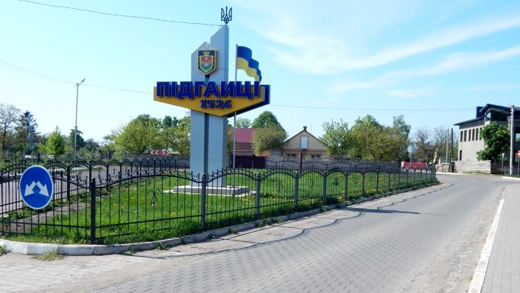 Справа заволодіння коштами у Підгайцівській ТГ: про підозру повідомили посадовцю сільради