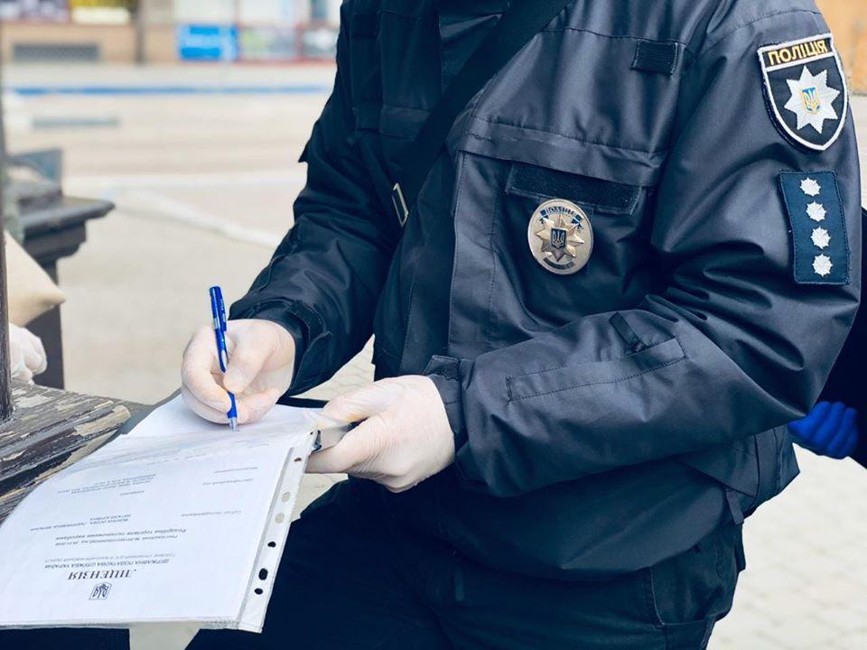 Волинянина покарали за погрози поліцейським