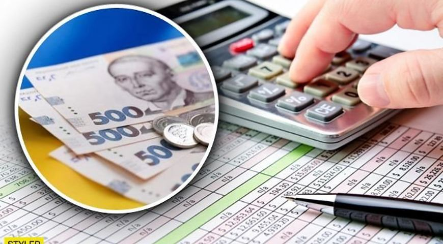 На Волині за півроку сплатили понад 5,2 мільярда гривень податків