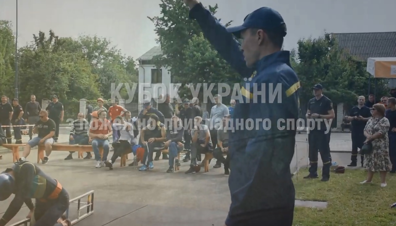 У Луцьку змагатимуться за Кубок України з пожежно-прикладного спорту