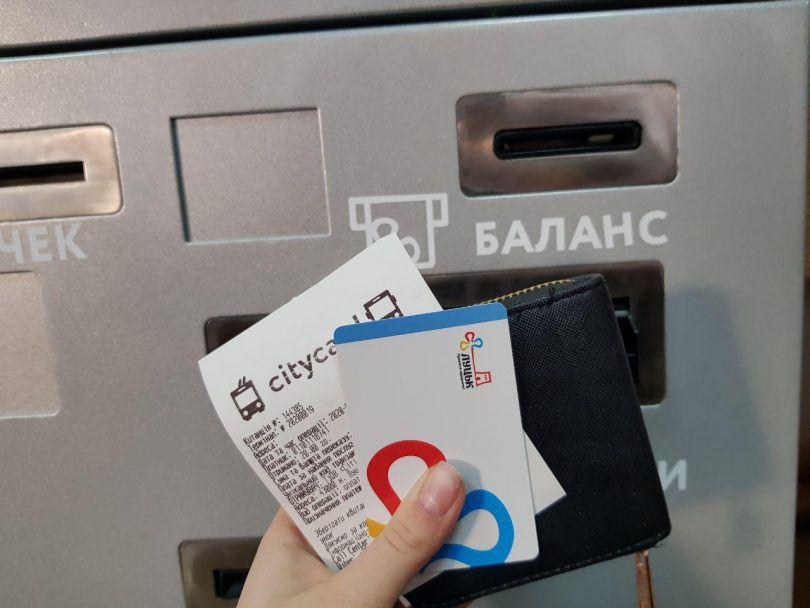У Луцьку встановили ще один термінал «CityCard»