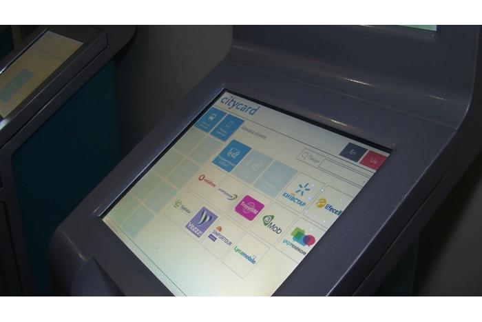 У Луцьку встановлять термінал для поповнення електронних квитків на вулиці Львівській