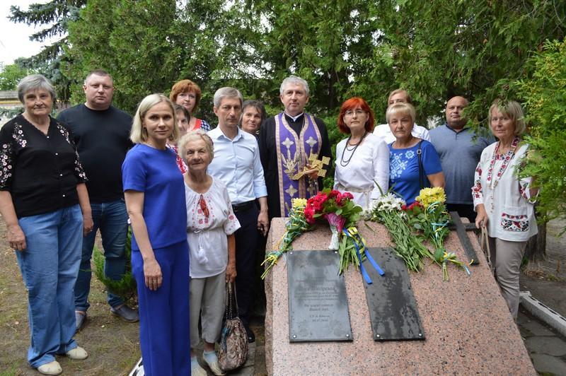 У Ковелі вшанували пам'ять першої голови Ковельської філії «Союзу українок»