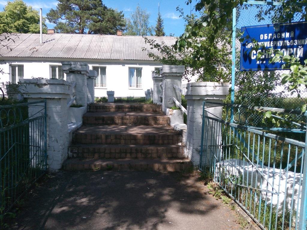На Волині з аукціону продають комплекс будівель колишнього фтизіопульмонологічного медичного центру