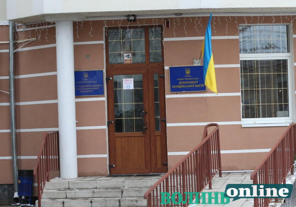 Луцькі муніципали програли суд – з департаменту стягнуть понад 80 тисяч гривень