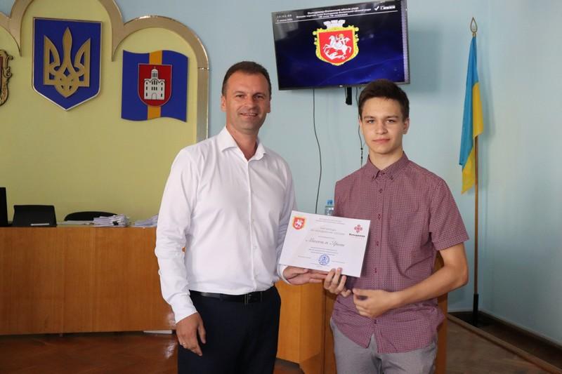 У Володимирі-Волинському вручили премії випускникам, які отримали найвищі бали у ЗНО