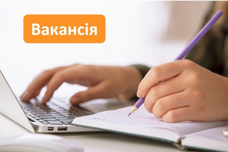 У Нововолинську оголосили конкурс на заміщення посад директорів закладів культури
