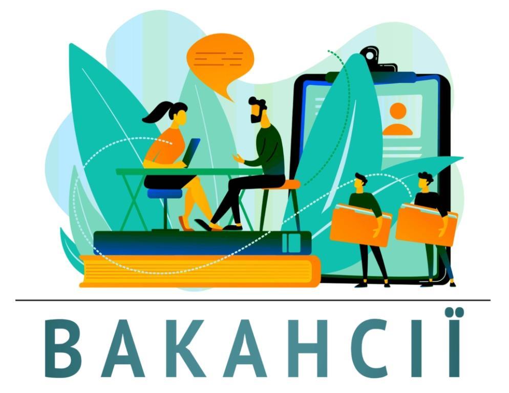 У Нововолинську оголосили конкурс на посаду начальника відділу у виконкомі міськради