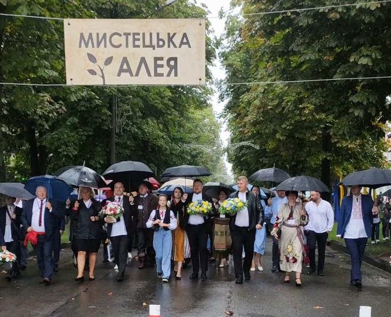 У Нововолинську організували ходу у вишиванках