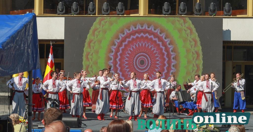Як у Луцьку відзначатимуть День Державного прапора та День Незалежності