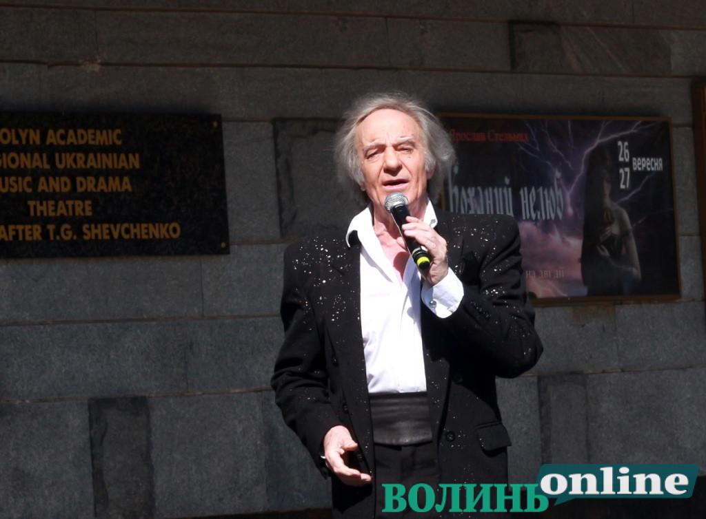 На фестивалі у Боратині виступить Василь Зінкевич